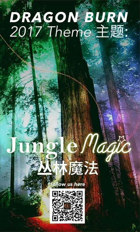 Jungle Magic: Get Inspired!