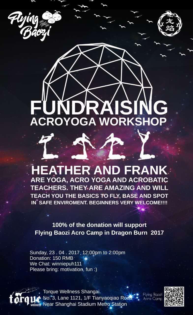 Flying Baozi Acroyoga Workshop