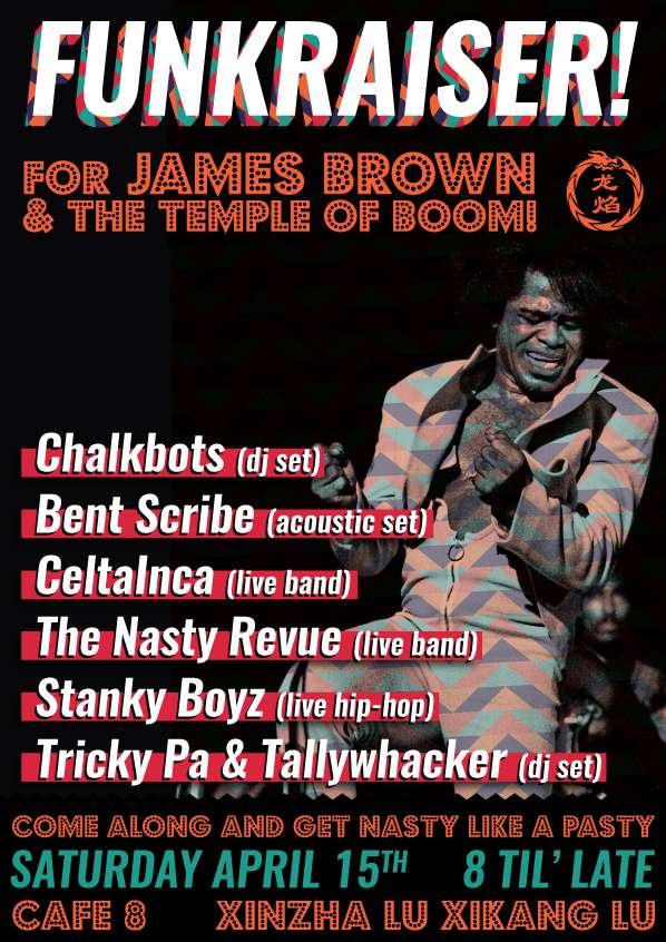 Funkraiser for James Brown and the Temple of Boom!