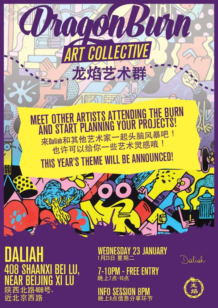 Tonight: Art Collective 2019