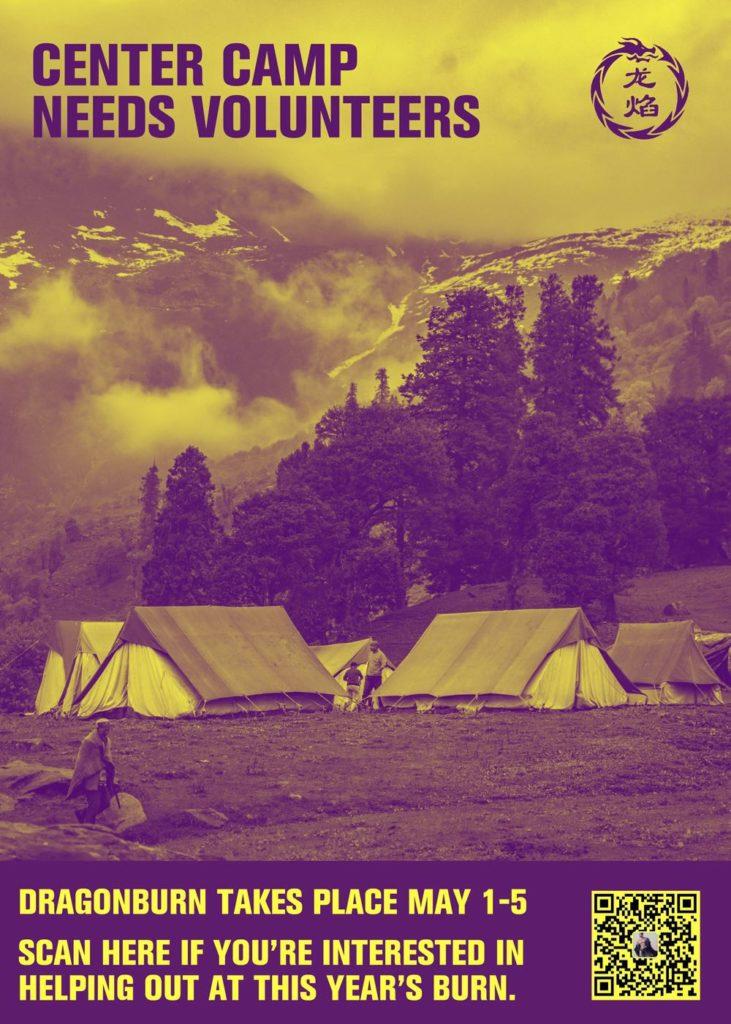 Center Camp Needs You!