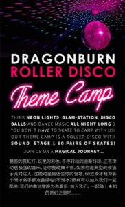 Roller Disco Theme Camp