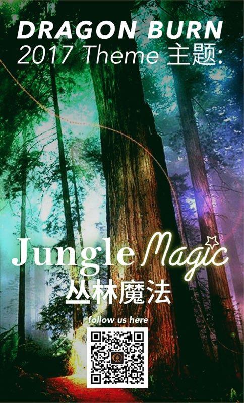 Jungle Magic: Get Inspired!