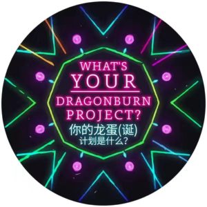 What's your Dragon Burn Project?
