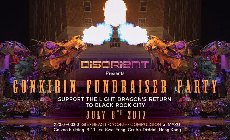 Gonkirin Fundraiser