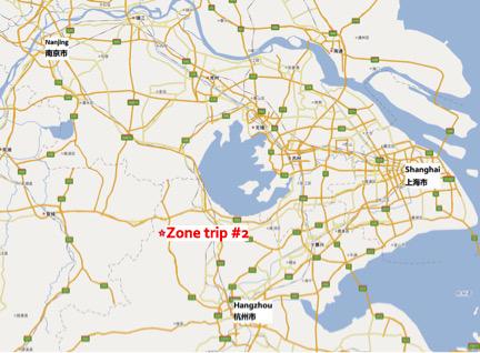 Zone Trip #2 Location